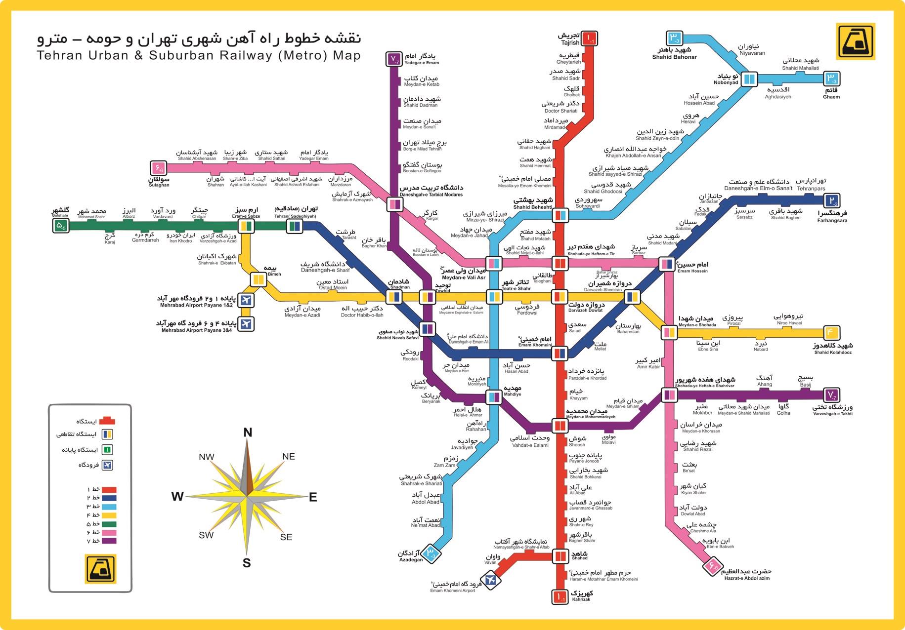 نقشه جدید متروی تهران در سال 96