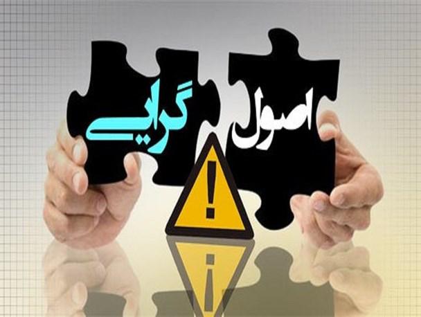 تغییر نام؛ استراتژی اصولگرایان برای جبران شکست