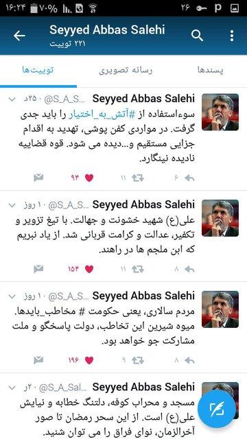 توییت معاون وزیر ارشاد درباره «آتش به اختیار»: در مواردی کفنپوشی و تهدید به اقدام جزایی مستقیم دیده میشود