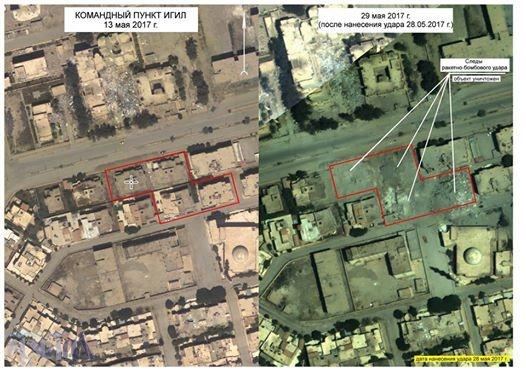 روسیه تصاویر محل مرگ احتمالی ابوبکر بغدادی را منتشر کرد (+عکس)