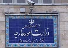 احضار کاردار سوئیس به وزارت خارجه ایران