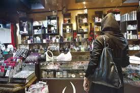 جمع آوری 42 برند از لوازم آرایشی غیرمجاز در تهران