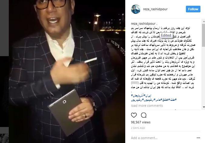 مجری مشهور تلویزیون تهدید به قتل شد
