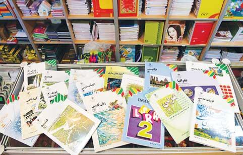 کیف های سنگین و کتاب های حجیم دانش آموزان/ مدیرکل دفتر تألیف کتابهای درسی آموزش و پرورش چه می گوید؟