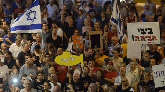 تظاهرات ضد نتانیاهو در
