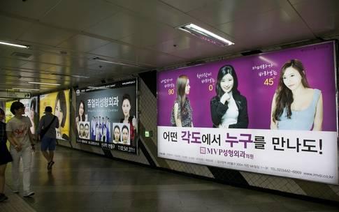 مردان بور، زنان چشم زاغ از کجا به تبلیغات تلویزیون آمده اند؟