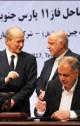 قرارداد با توتال و معضل اجماع ملی برای توسعه