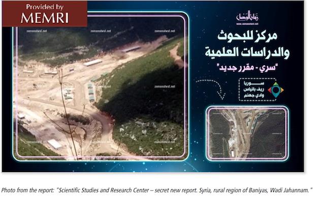 رسانه آمریکایی: ساخت کارخانههای ایرانی تولید موشک دوربُرد در سوریه