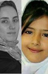 سوگ مردانه برای زنانگی در ایران؛ از آتنا اصلانی تا مریم میرزاخانی