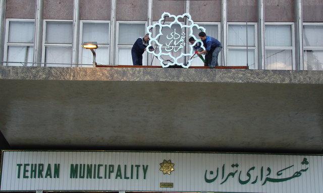 7 گزینه شهرداری تهران معرفی شدند/ نجفی دارای بیشترین رأی