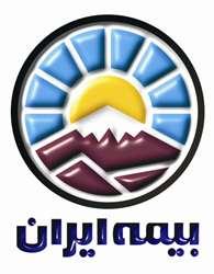 پیام تسلیت مدیرعامل بیمه ایران در پی حادثه معدن گلستان