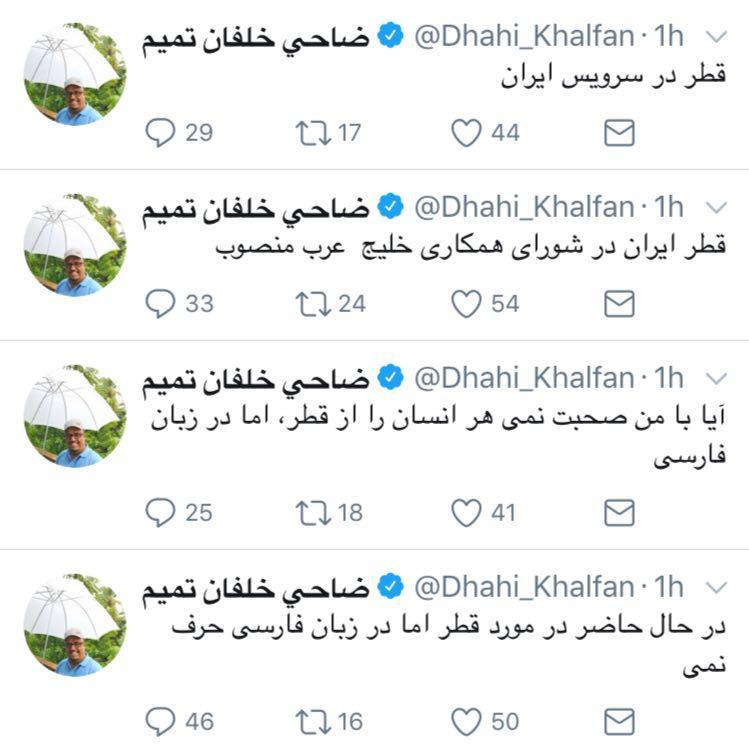 توییتهای نامفهوم فرمانده نیروهای پلیس دبی به زبان فارسی (+عکس)