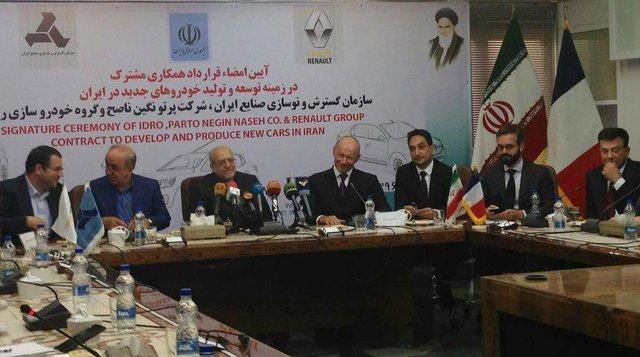 قرارداد ۶۶۰ میلیون یورویی ایران با رنو/ سهم ایران ۴۰ درصد