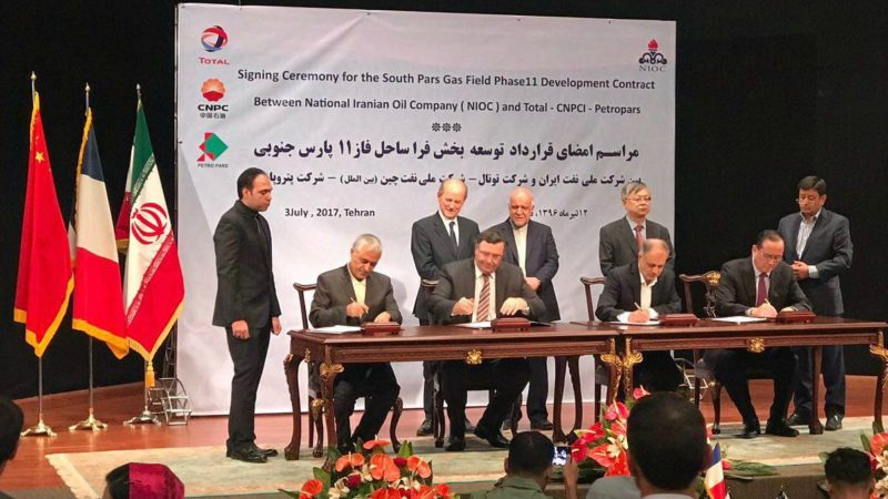 قرارداد توتال، شرکت نفت و جوامع محلی
