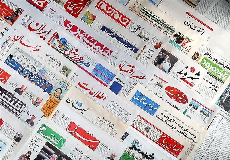 حضور 188 روزنامه در سومین دوره رتبهبندی روزنامهها