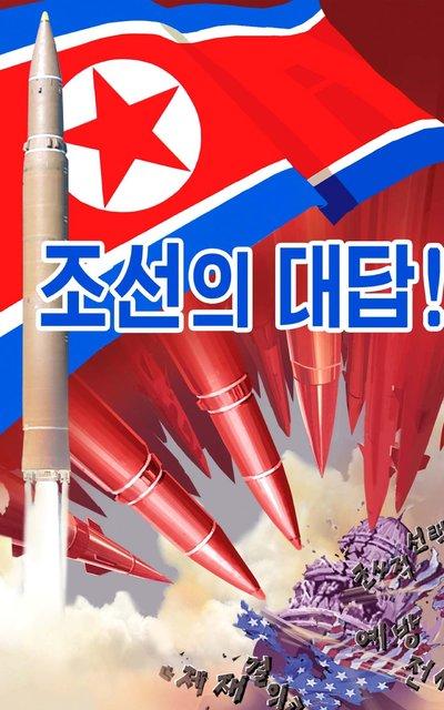 پوسترهای جنجالی کرهشمالی علیه آمریکا
