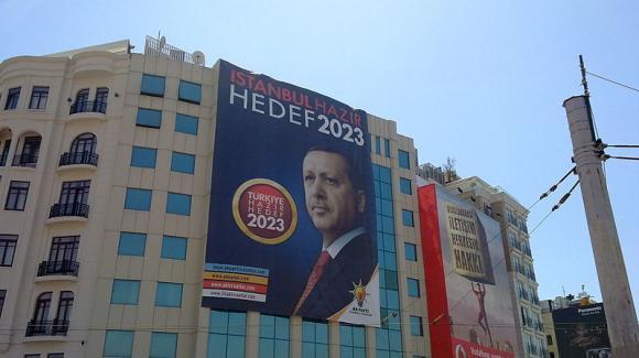 چشم انداز 2023 ترکیه نمی تواند تحقق پیدا کند/ترکیه می تواند جزو 15 اقتصاد برتر دنیا شود