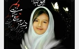 گفتوگو با دختر ۱۳ ساله قاتل آتنا