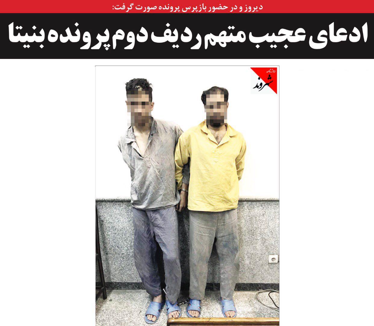 متهم دوم قتل بنیتا: شب حادثه به کلانتری خاتون آباد گفتم که یک بچه داخل ماشین رها شده،توجه نکردند