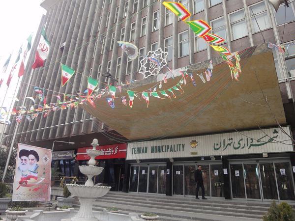 نجفي شهردار و محسن هاشمي رئيس شوراي شهر تهران شدند