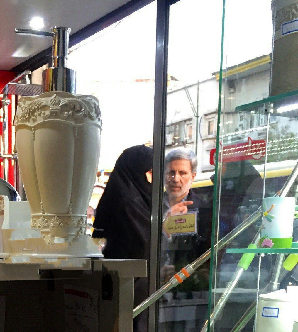 وزیر دفاع با لباس شخصی در بازار تهران (عکس)