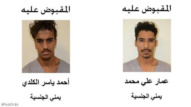 عربستان: طرح حمله داعش به مقر وزارت دفاع را خنثی کردیم (+عکس)