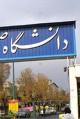 رتبه بندی دانشگاه های دنیا واقعیت دارد/ دانشگاه نوشیروانی بابل چگونه از دانشگاه تهران سبقت گرفت؟