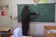 حذف لهجه معلمان؛چالش جدید آموزش و پرورش (فیلم)