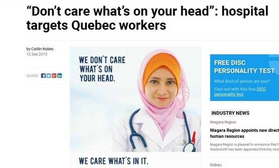 ماجرای آگهی جالب استخدام در یک بیمارستان (+عکس)