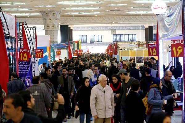 13شهریور؛ برگزاری اولین نمایشگاه تخصصی رسانههای ورزشی