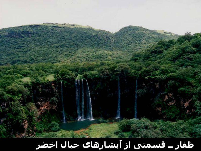 چشم انداز 2020 عمان در پایان راه 25 ساله/بندر صُحار عمان موفق تر از بندر چابهار است