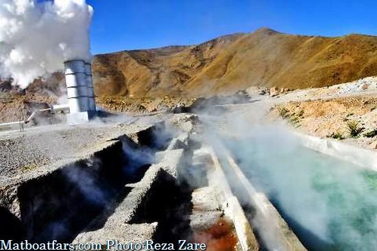 انرژی ژئوترمال برای ایران گران تمام می شود/نیروگاه زمین گرمایی مشگین شهر هزبنه بر است