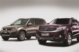 فروش اقساطی شاسی بلند های ایران خودرو از فردا (+جزئیات و جدول)