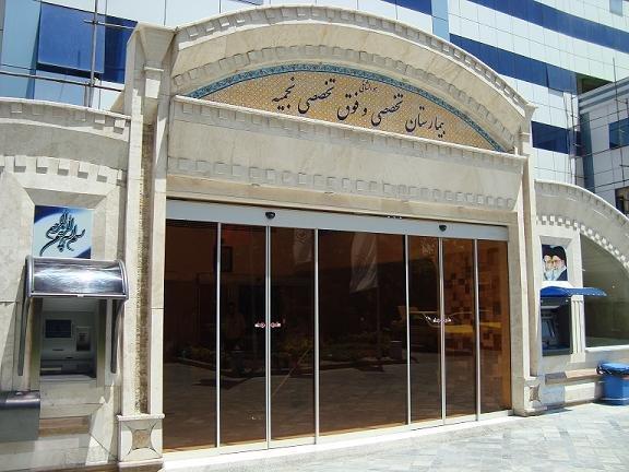 بیمارستان نجمیه تهران، یادگار صاحب این عکس است