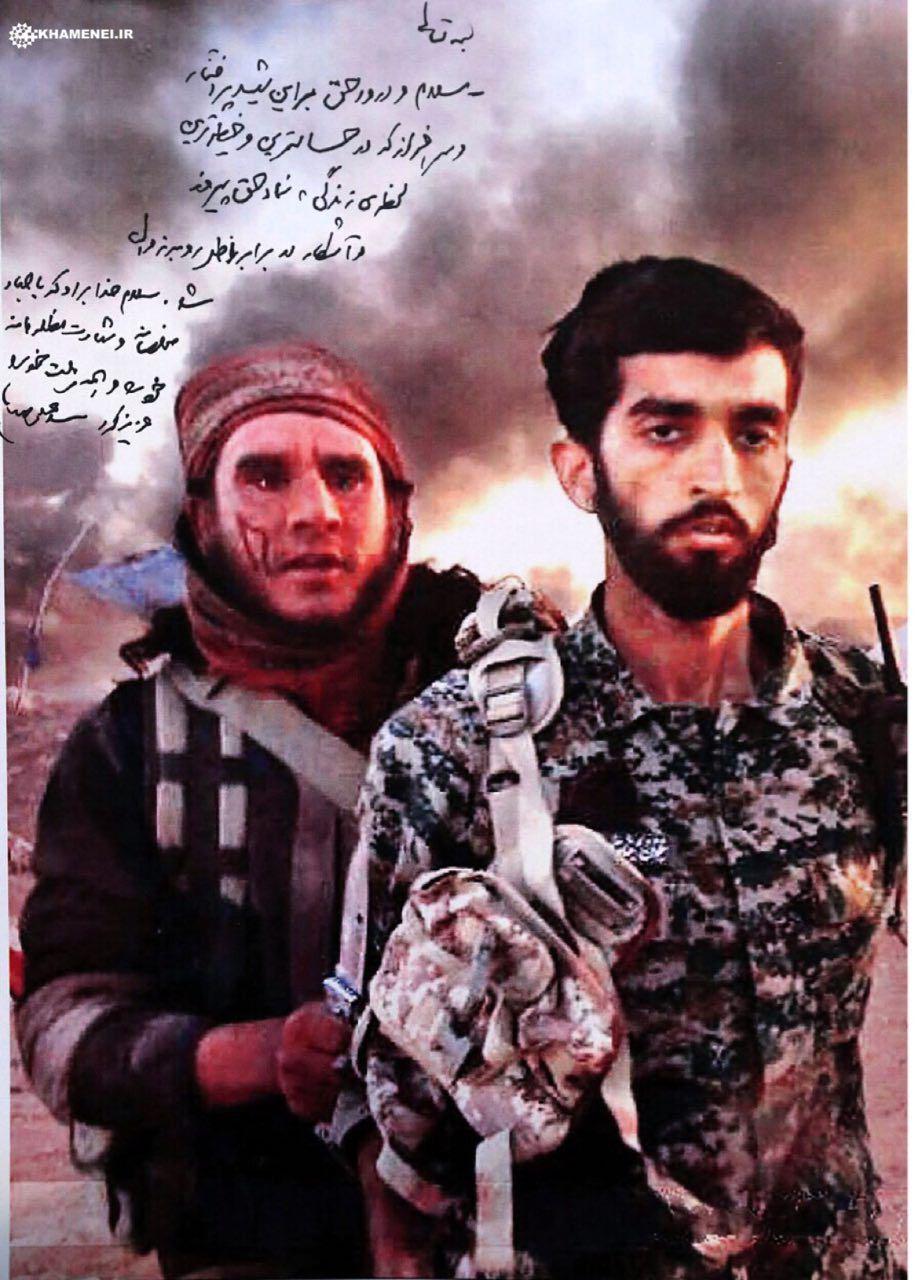 دستخط رهبرانقلاب بر تصویر شهید حججی (+عکس)