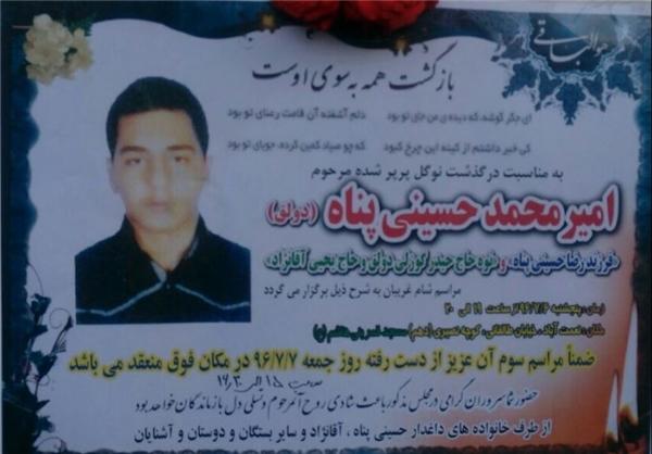 مرگ دلخراش دانشآموز تهرانی در راه مدرسه