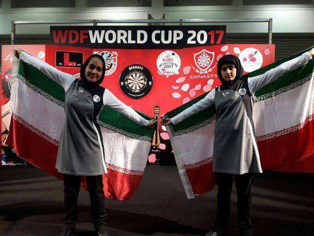 مدال طلا برای تیم دوبل دختران ایران در مسابقات جهانی دارت