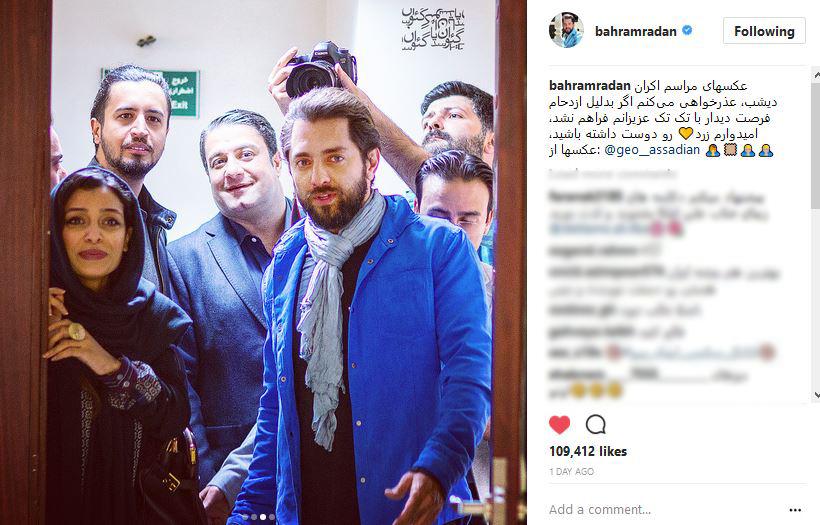 بهرام رادان و ساره بیات در اکران فیلم زرد (عکس)