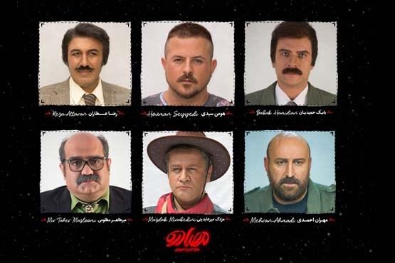 فیلم ایرانی در آمریکا کلید خورد (+عکس)