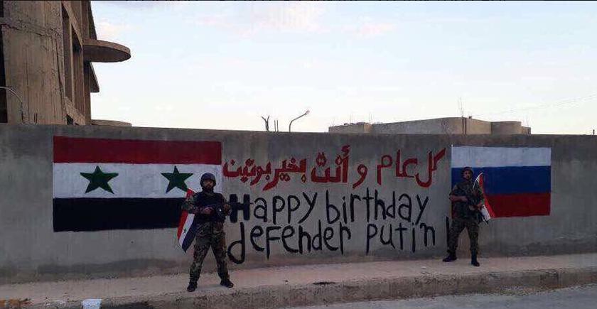سربازان سوری تولد پوتین را تبریک گفتند (+ عکس)