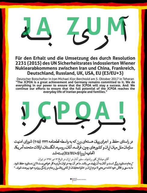 سفير آلمان در تهران و پوستر آري به برجام (+عکس)