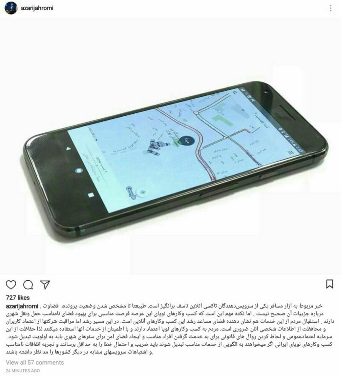 واکنش اینستاگرامی وزیر ارتباطات درباره آزار مسافر توسط اسنپ