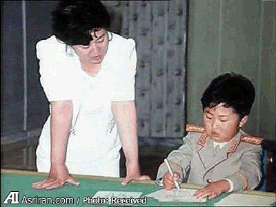 رهبر کره شمالی در دوران کودکی به همراه مادرش (عکس)