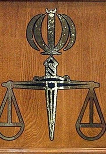 پاسخ دادستانی تهران به یادداشت علی مطهری