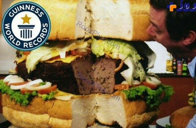 بفرمایید همبرگر 74 کیلویی (عکس)