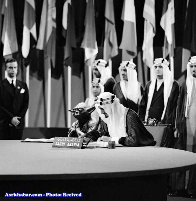 انتشار عکس تمسخر پادشاه در کتاب درسی عربستان