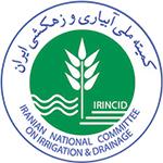 موفقیتی دیگر برای کمیته ملی آبیاری و زهکشی ایران