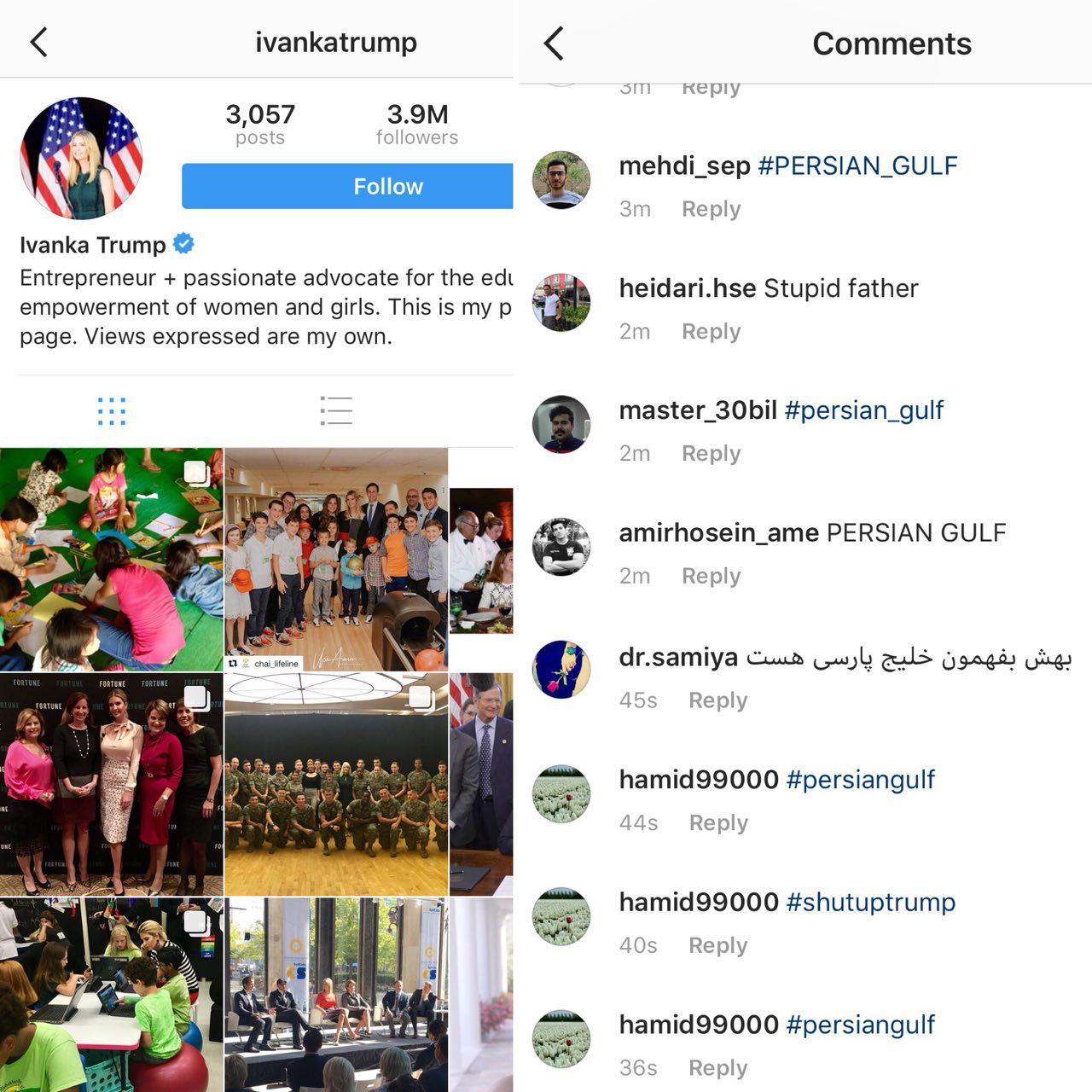 هجوم کاربران ایرانی به اینستاگرام دختر ترامپ (عکس)