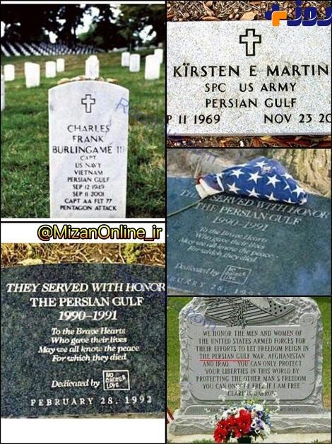 نام خلیج فارس بر روی سنگ قبر سربازان کشته شده آمریکایی (عکس)