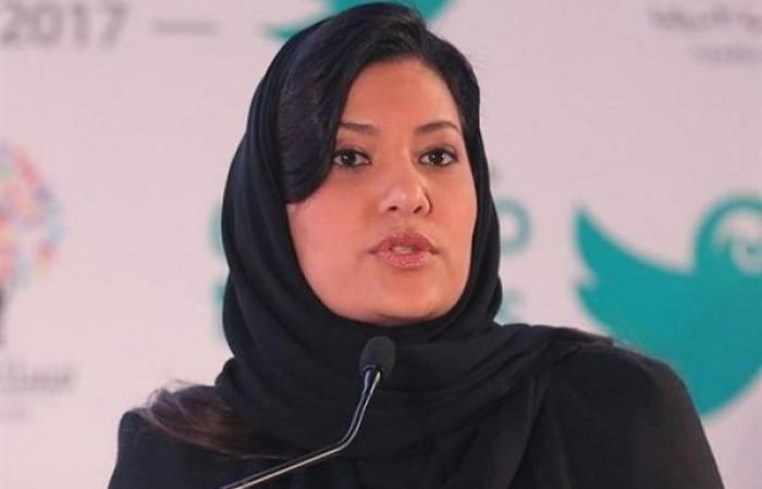 یک زن سعودی رئیس فدراسیون ورزشی شد (+عکس)